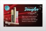 Douglas - poster